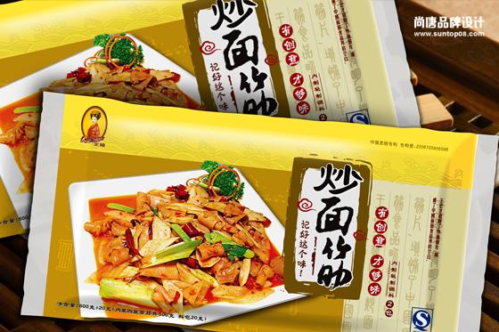 冷冻食品包装设计