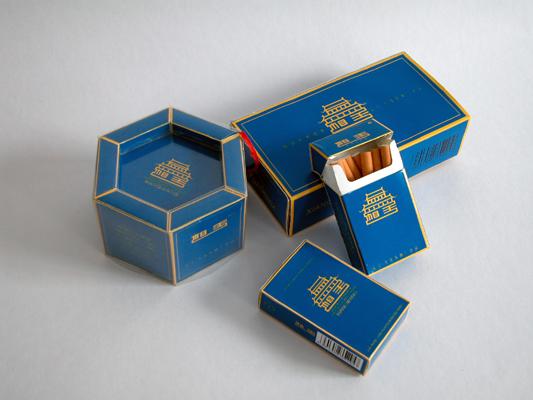 香烟包装设计