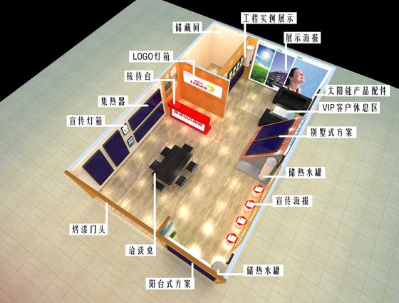 陇贝尔太阳能 80平米专卖店室内环境设计