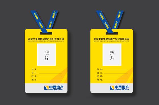 服务项目:北京盛世阳光网络教育有限公司 VI设计 项目背景:阳光学苑主要从事网络传播方式的教育培训业务,拥有一支专业的技术团队,为高中毕业的年轻群体提供专业的计算机培训,使他们具有专业的计算机技能,从而找到一份满意的工作或者具有自主创业的能力!专业 诚信 务实 创新是我们的企业精神!阳光学苑的社会责任感给了许多创业初期的年轻人一个展示自己和锻炼自己的平台,并为社会培训了一大批优秀的网络技术人才!为国家的信息化建设奉献了一份力量! 阳光学苑立志在五年内,成为中国网络教育第一品牌!