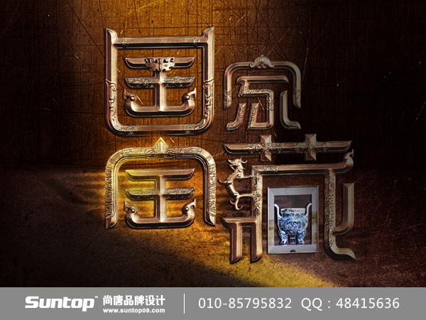 logo设计,vi设计,包装设计,画册设计,网站建设,海报设计,空间展示设计
