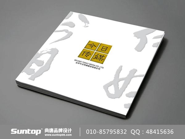 海报设计中手绘形式文字的应用(一)