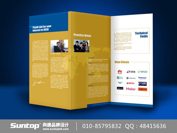包装 包装设计 设计 600_450